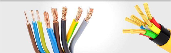 Выбор сечения провода (кабеля)
