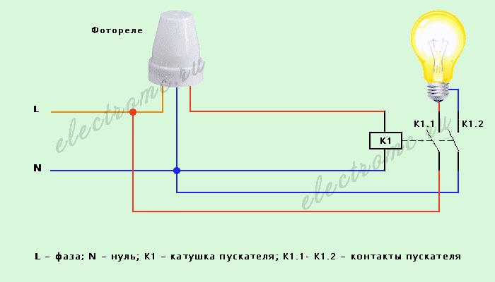 Фотореле для уличного освещения схема как подключить