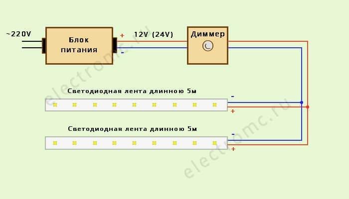 Подсоединение одноканальных диммеров