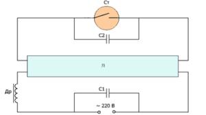 Стартерная схема включения люминесцентной лампы